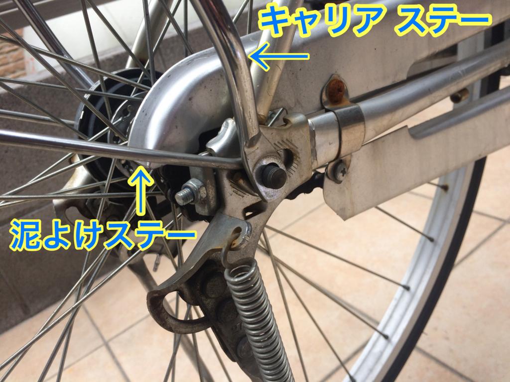 自転車、ママチャリの両立スタンドを外します