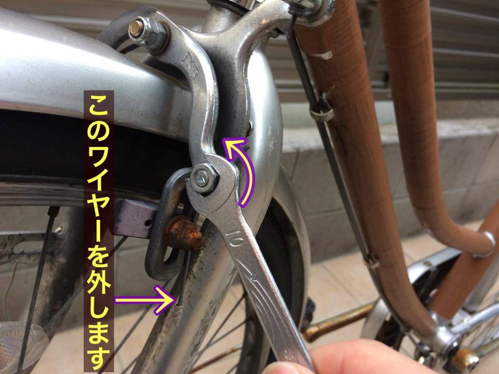 自転車のブレーキワイヤー交換のために、10mmナットを緩める