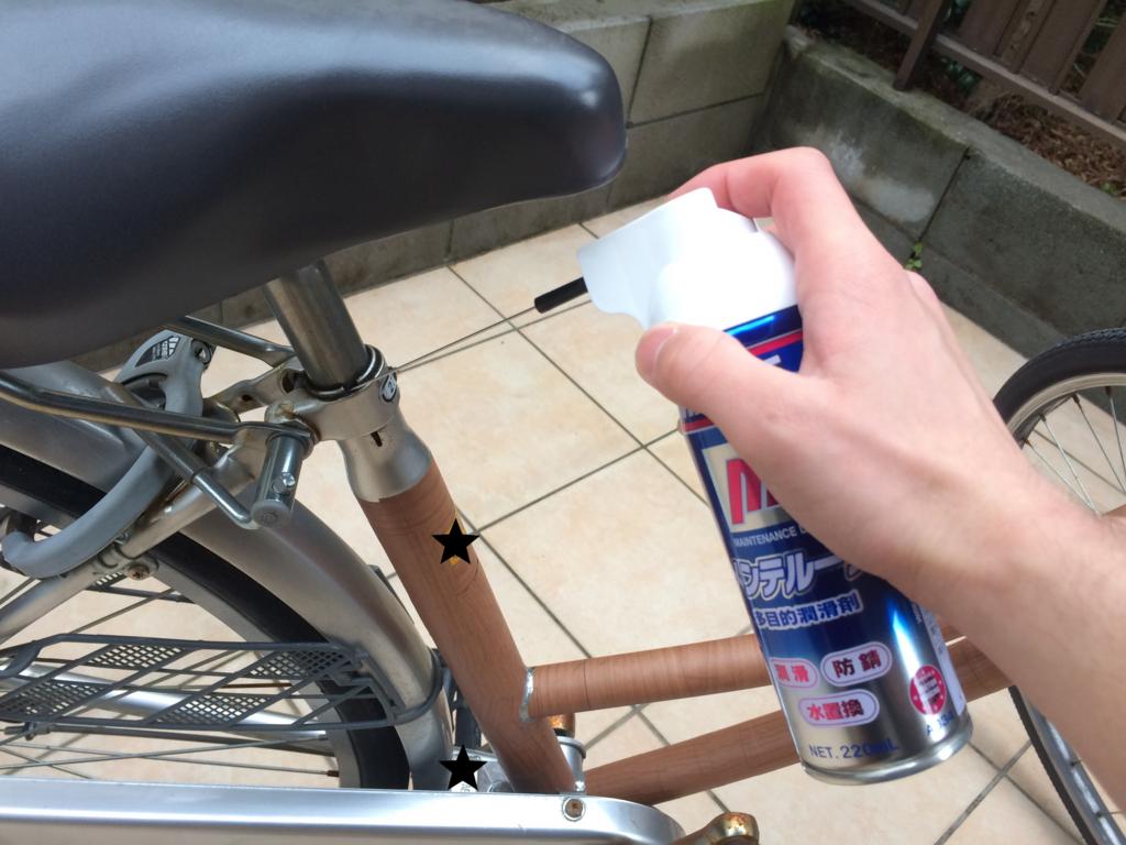 自転車(ママチャリ)のサドルが動かない、上がらないときの対処法