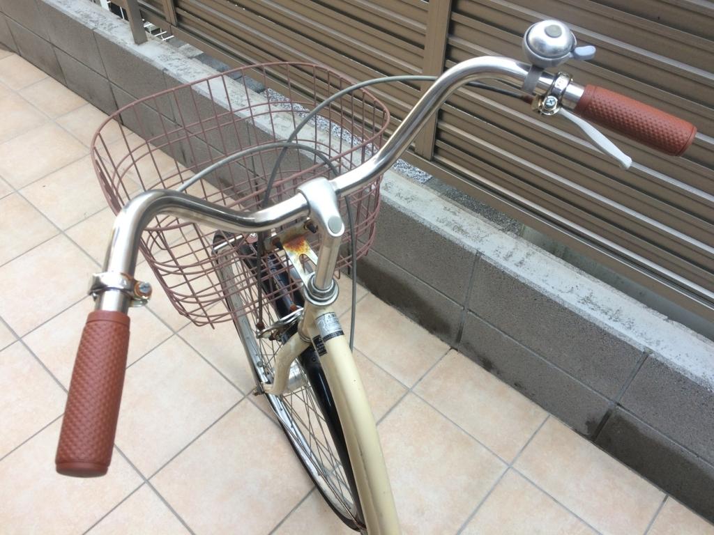 自転車のグリップを交換した姿