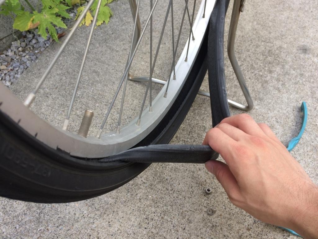 自転車(ママチャリ)のチューブの取り出し方法