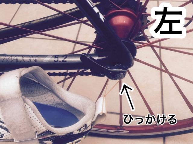 トライアスロンのレースでのトランジッションのバイクセット方法