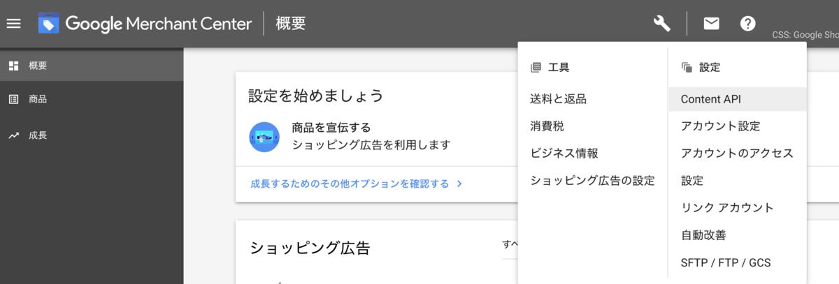 f:id:amidaike:20201024095010p:plain
