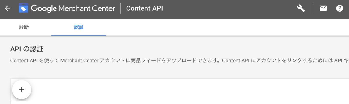 f:id:amidaike:20201024095059p:plain