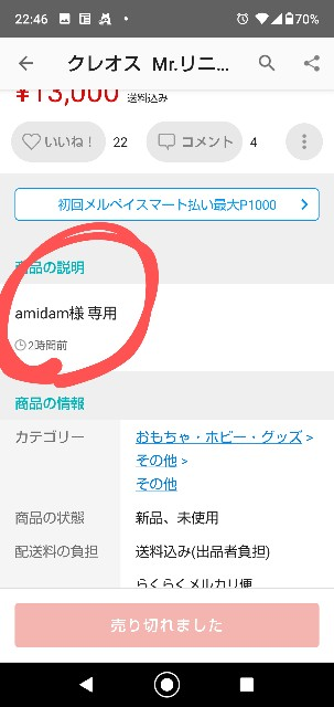 f:id:amidam:20201101225229j:plain