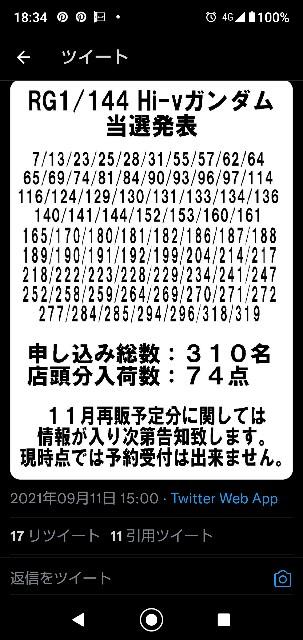 f:id:amidam:20210913235246j:plain