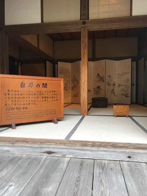 f:id:amies_via:20181216182704j:plain