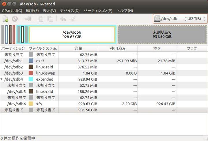 f:id:amihs_tech:20150215114142j:plain