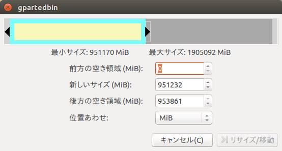 f:id:amihs_tech:20150215114156j:plain