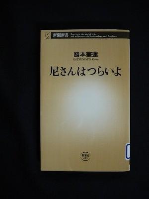 f:id:amihsim:20120820091618j:image