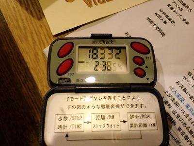 f:id:amihsim:20121205165037j:image