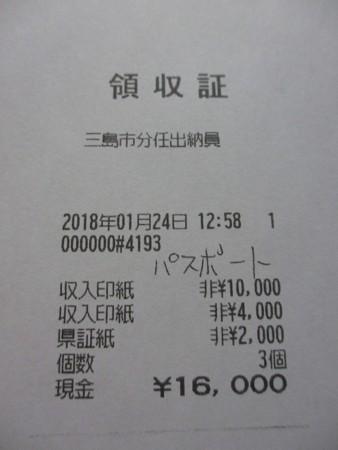 20180131095342
