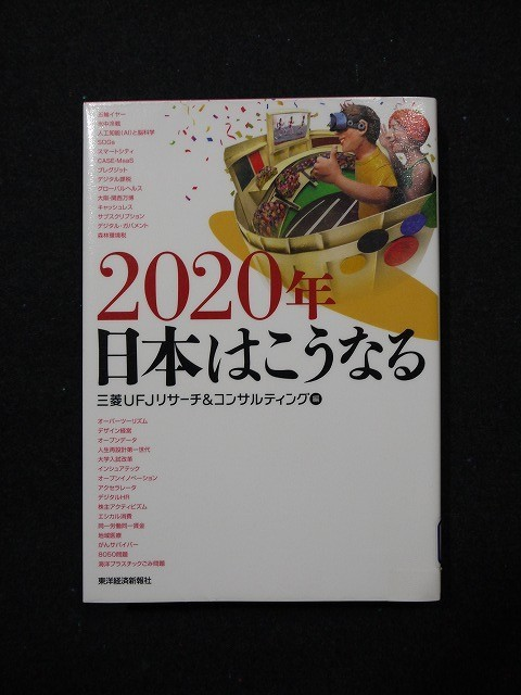 f:id:amihsim:20200104135018j:plain