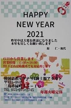 f:id:amihsim:20201106074533j:plain