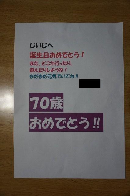 f:id:amihsim:20201119104940j:plain