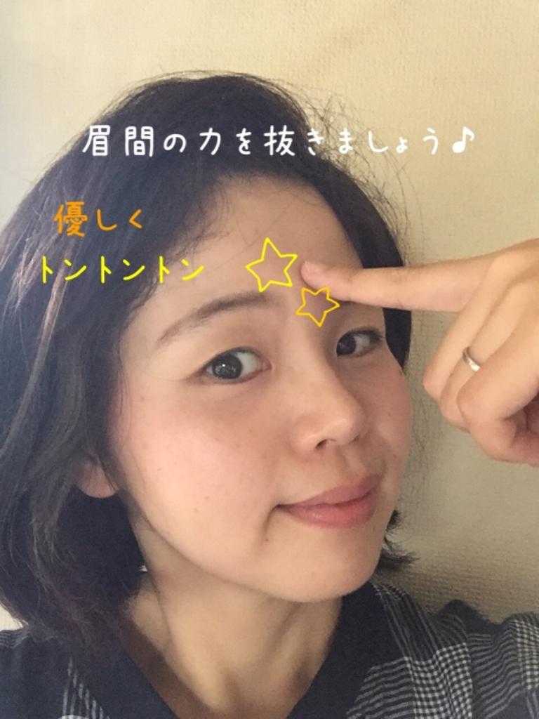 f:id:amii-kaoyoga61:20180905150104j:plain
