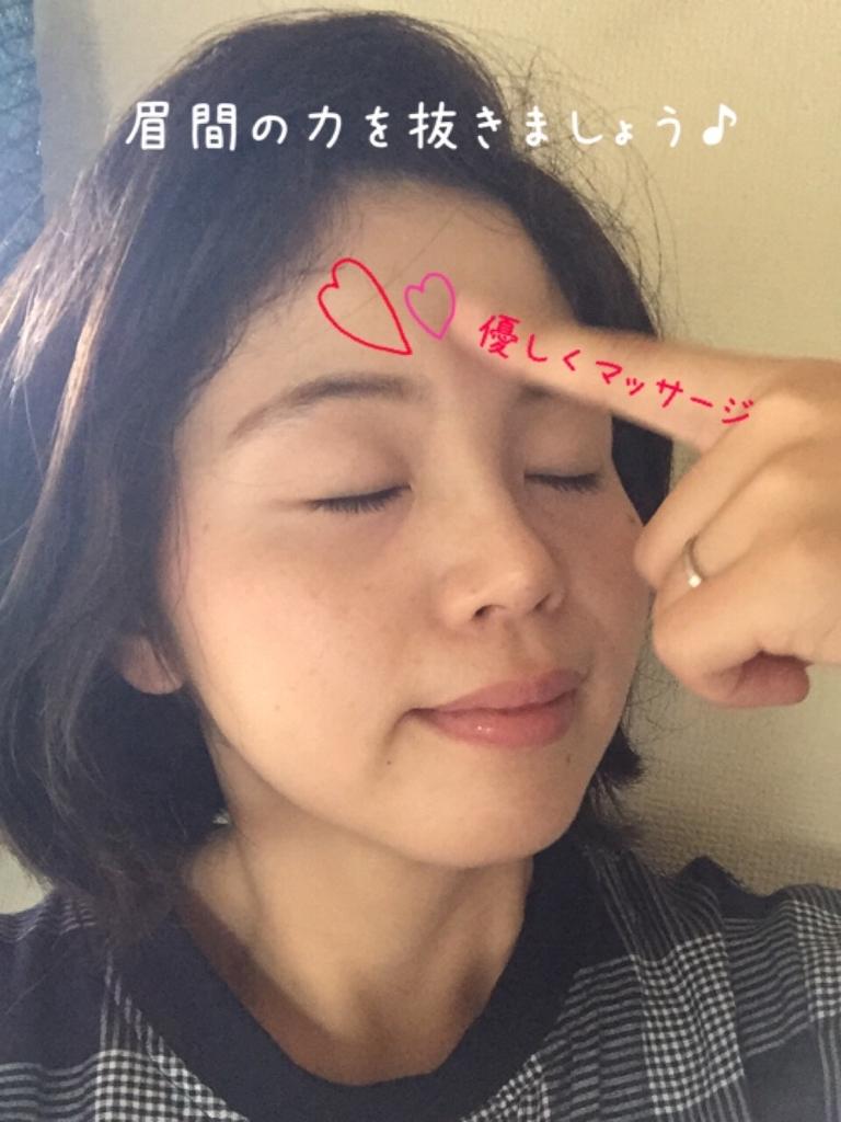f:id:amii-kaoyoga61:20180905150113j:plain