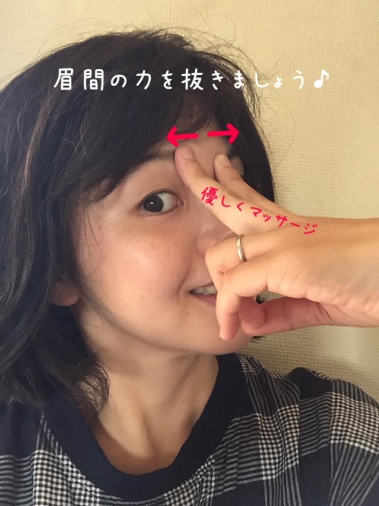 f:id:amii-kaoyoga61:20180905150126j:plain
