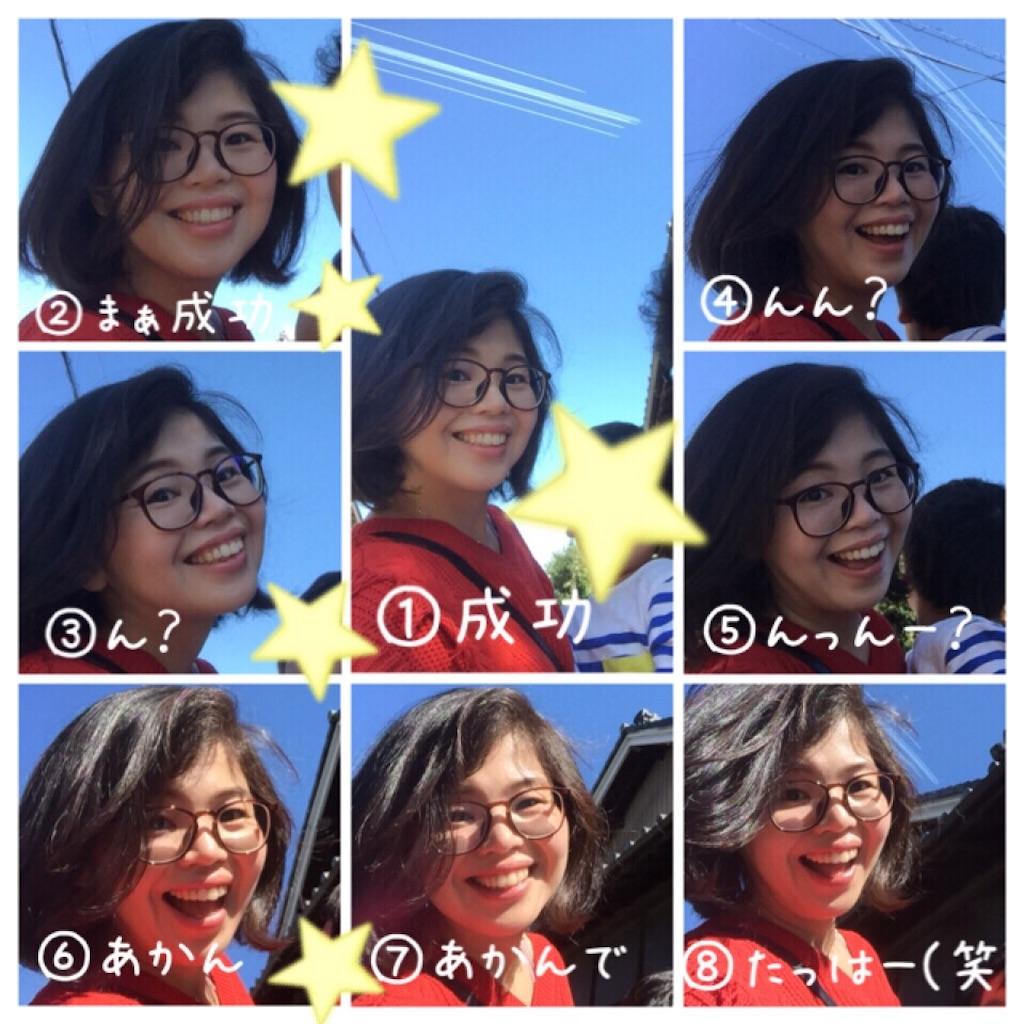 f:id:amii-kaoyoga61:20181008172224j:image