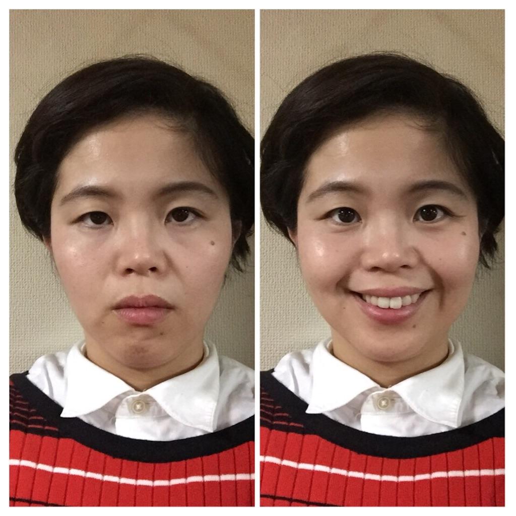 f:id:amii-kaoyoga61:20181023195449j:image