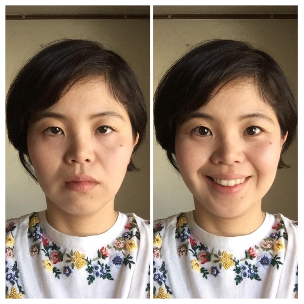 f:id:amii-kaoyoga61:20181029065537j:image