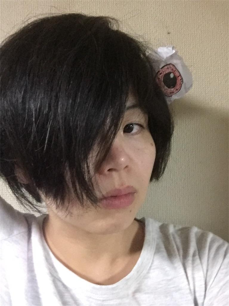 f:id:amii-kaoyoga61:20181104201320j:image