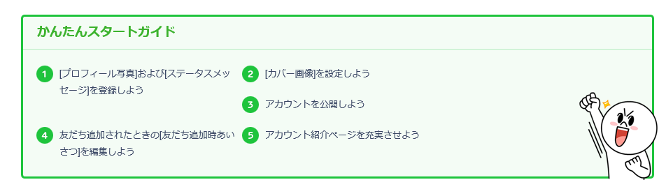 f:id:amii-kaoyoga61:20181105135710p:plain