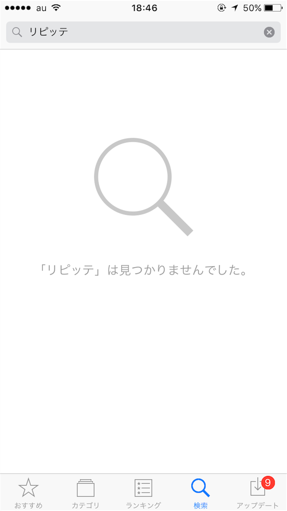 f:id:amii-kaoyoga61:20181111184814p:image