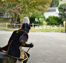 f:id:amii-kaoyoga61:20181114143350p:plain