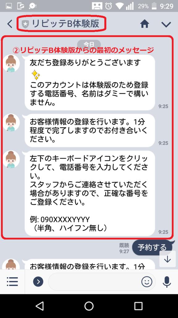 f:id:amii-kaoyoga61:20181116152719p:plain