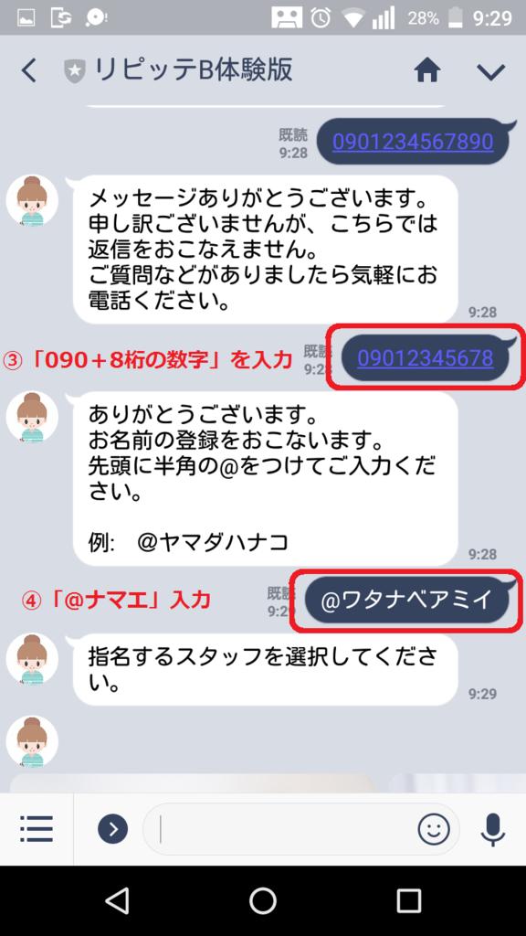 f:id:amii-kaoyoga61:20181116152729p:plain