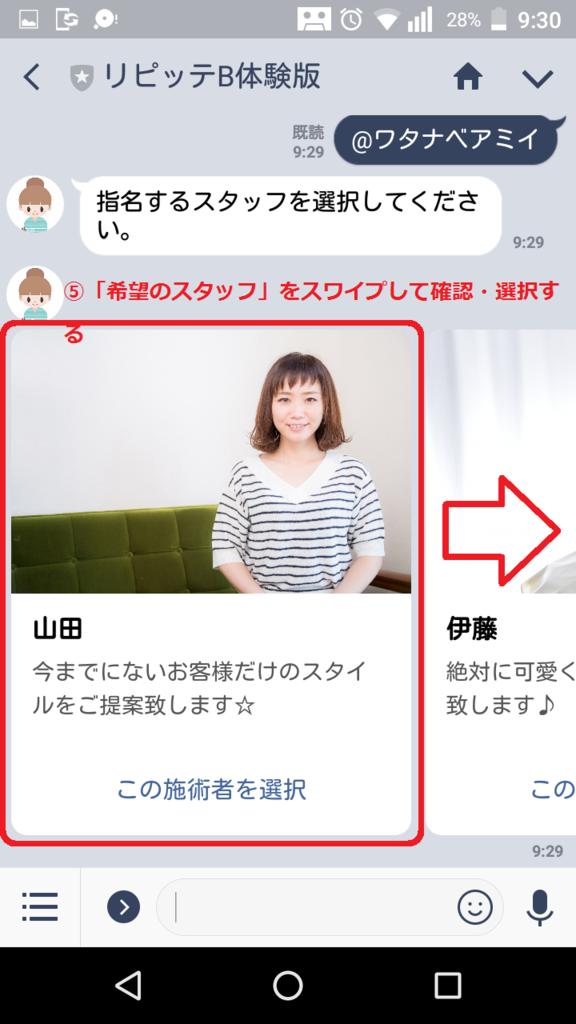 f:id:amii-kaoyoga61:20181116152744p:plain