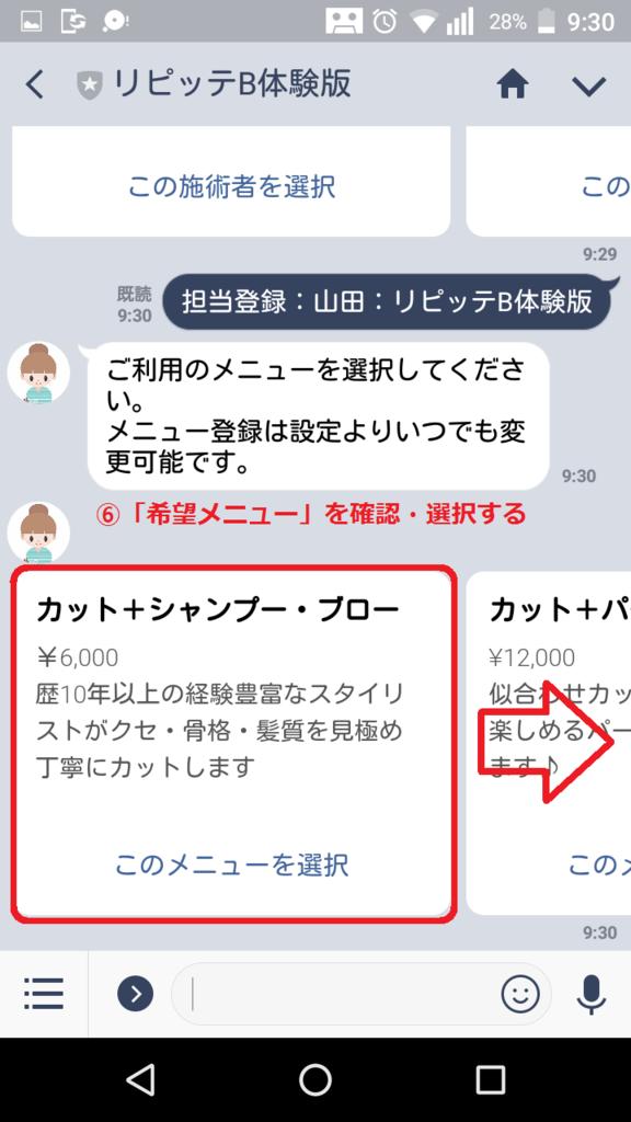 f:id:amii-kaoyoga61:20181116152754p:plain