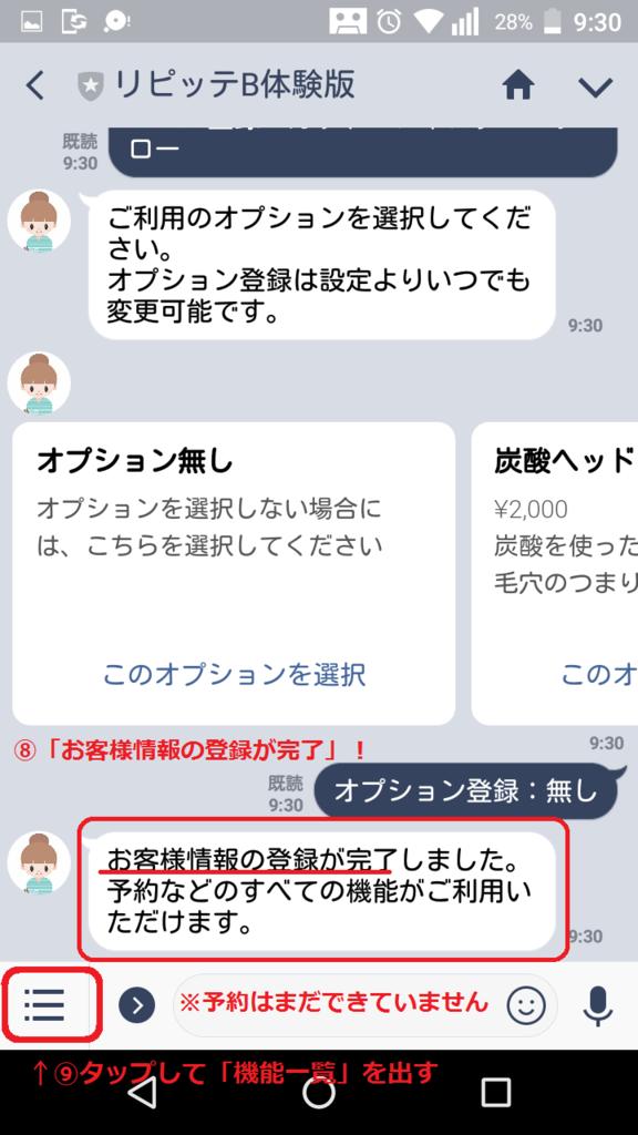 f:id:amii-kaoyoga61:20181116152812p:plain