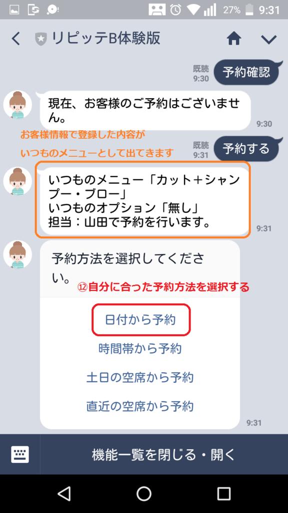 f:id:amii-kaoyoga61:20181120132933p:plain
