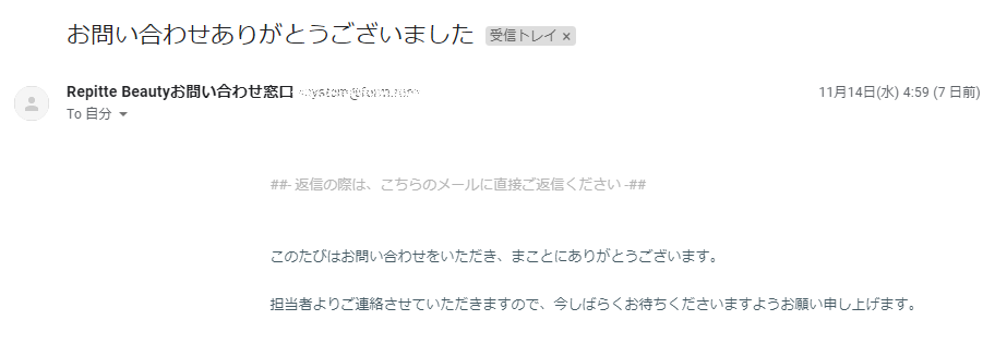 f:id:amii-kaoyoga61:20181121150821p:plain