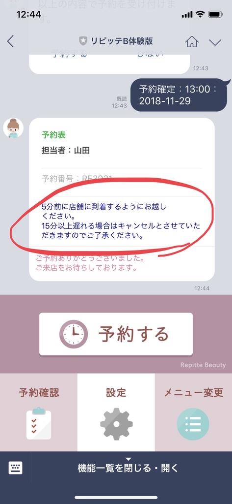 f:id:amii-kaoyoga61:20181122093909j:plain