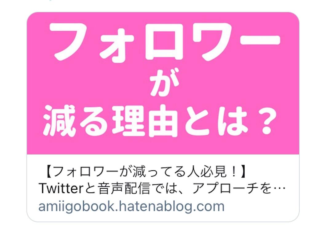 f:id:amiigobook:20210110161452j:image