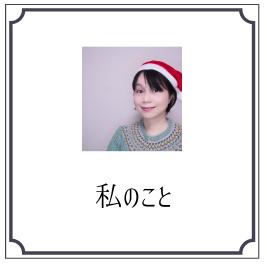 f:id:amiiro:20201212233719p:plain