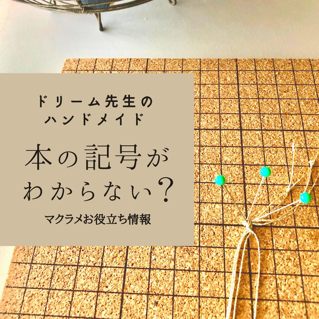 f:id:amiiro:20201217232145p:image