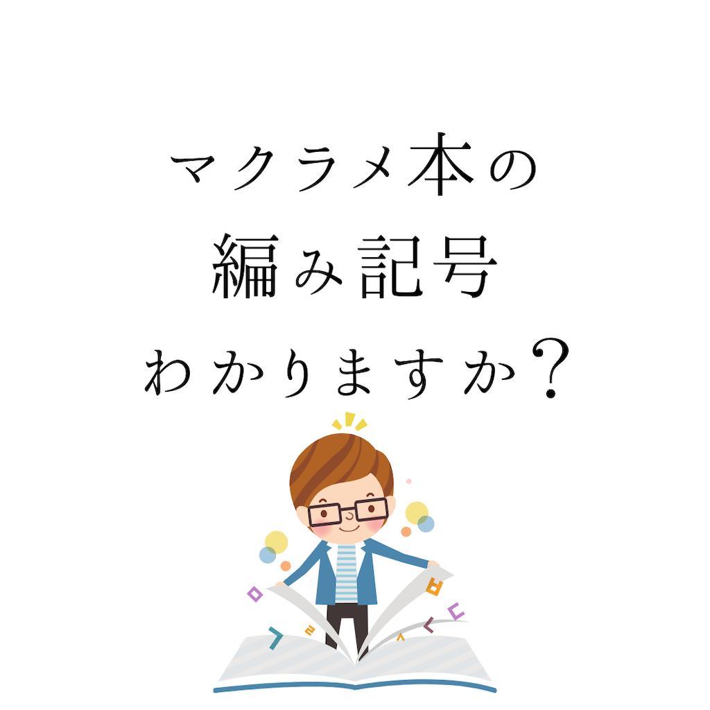 f:id:amiiro:20201217232320p:image