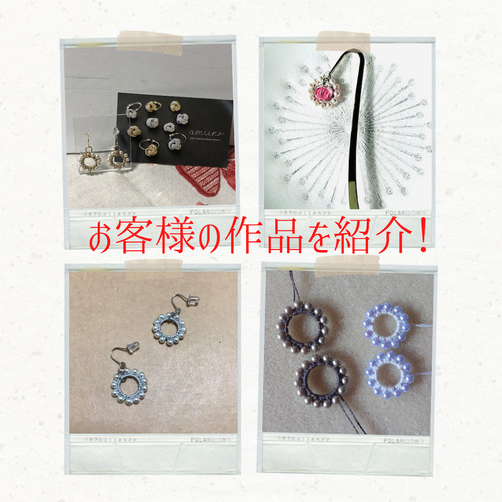 f:id:amiiro:20210112220758p:image