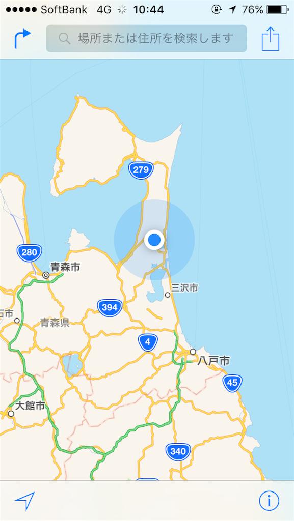 f:id:amikasai31:20170402104445p:image