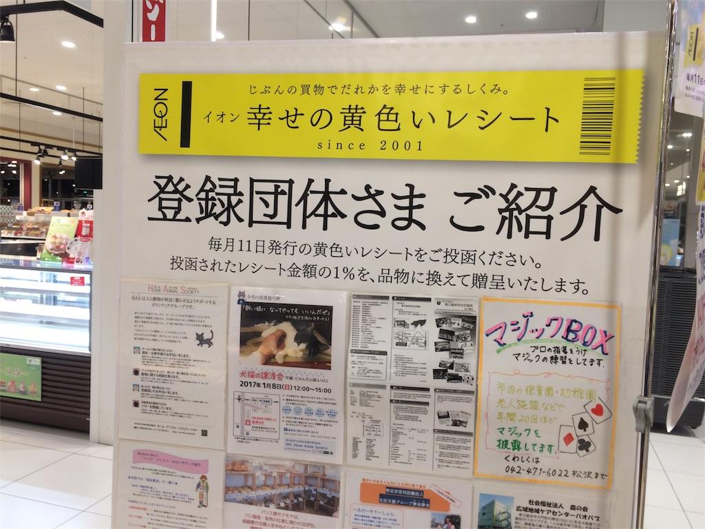 f:id:amikasai31:20170411011541j:image