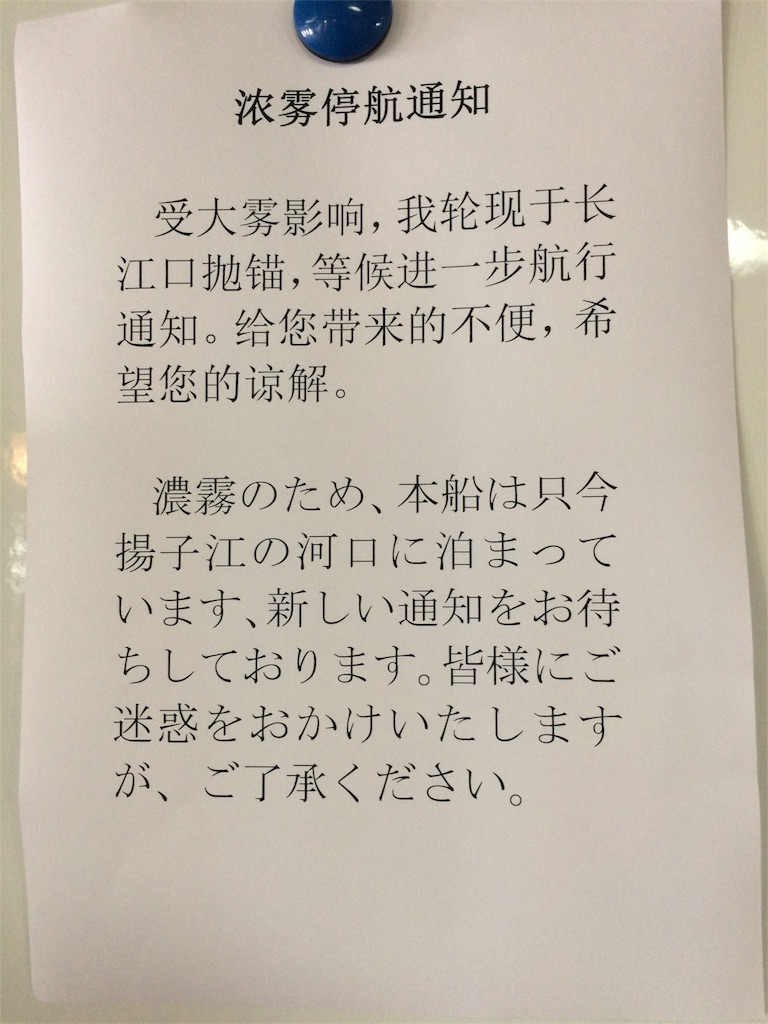 f:id:amikasai31:20170416181325j:image