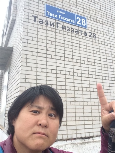 f:id:amikasai31:20170507000608j:image