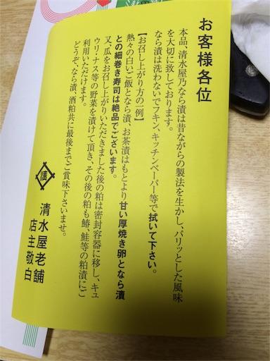 f:id:amikasai31:20171126223657j:image