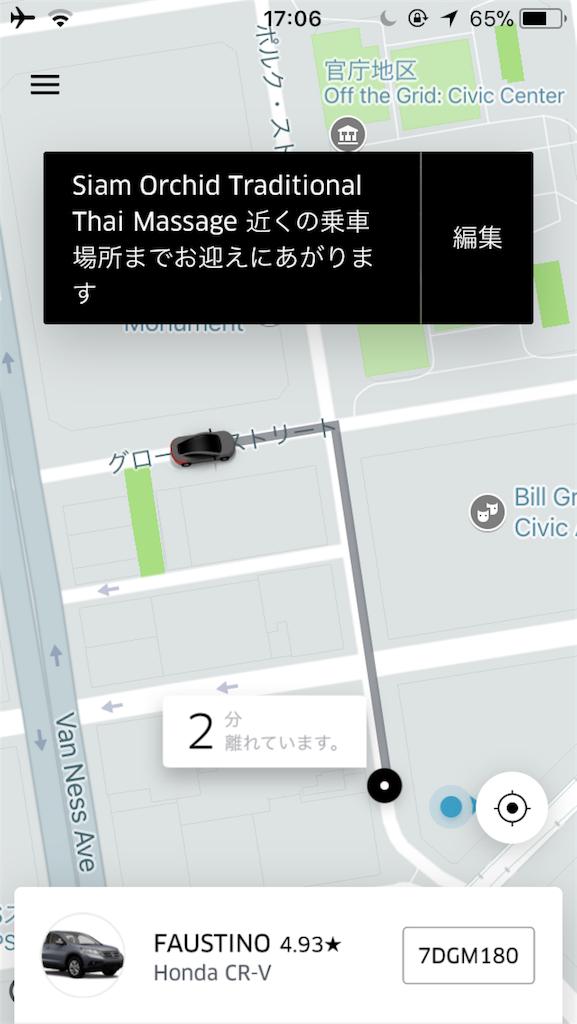 f:id:amikasai31:20180209003544p:image