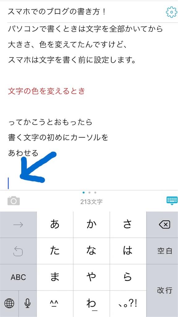 f:id:amiko0921:20170722135633j:image