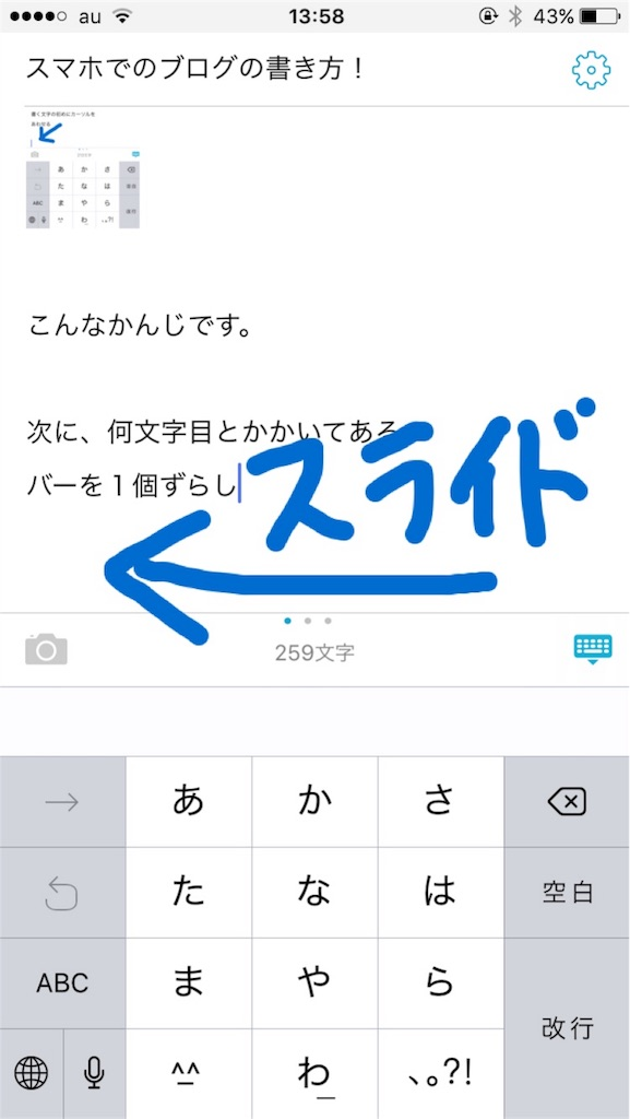 f:id:amiko0921:20170722140006j:image